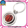 Metal Keychain for Football Keyring Gift