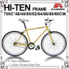 700c Hi-Ten OEM Fixed Gear Bicycle for 700c-460/480/500/520/540/550/560/580/600/610mm (KB-700C07)