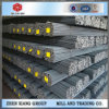 China Price Construction Building Steel Rebar Lowest Price and High Quality