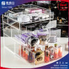 Acrylic Cosmetic Lipsticks Makeup Organizer Holder Box with 4 Removable Drawers