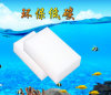 Cleaning Tool, Widely Use, Melamine Foam Sponge, Magic Sponge
