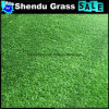 China Artificial Lawn 10mm with Dark Green Color