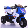 Best Selling China Ride on Toys Electric Kids Motorcycle