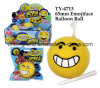 65mm Emojiface Balloon Ball