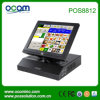 Hot Sale POS portable Computer Monitor in China