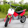 2016 Hot Selling Kids Electric Mini Motorcycle for Sale (DX250)