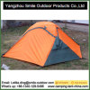 High Top Hiking Sport All Weather Extreme Camping Tent