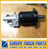 9700514410 Clutch Servo Truck Parts for Mercedes Benz