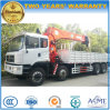 15 Tons Heavy Duty Mobile Crane Manipulator Lorry Truck Price