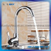 Cheap Chrome Brass Single Handle Kitchen Water Sink Tap Sanitary Ware