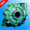 Centrifugal Slurry Pump (EHM-12ST)