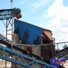 Horizontal Vibrating Screen with Low Consumption