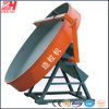 Good Quality Organic Manure Fertilizer Pellet Machine