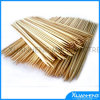 Bamboo Loop Skewers 3.5 Inch 1000 Count Box