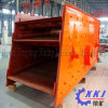 Long Using Life Vibrating Screen Manufacturer Made in Henan