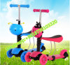 China Factory New Kids 4 Wheel Children Electric Scooter
