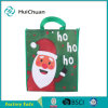100% PP Logo Customized Christmas Non Woven Shopping Bag