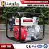 3inch Small Petrol Centrifugal 6.5HP Kerosene Water Pump