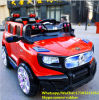 Kids Car for Children Driving 12V Kids Electric Battery Car