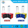 Folding Plastic Shopping Cart/Supermarket Trolley/Packaging Trolley