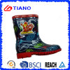 New Fashion PVC Rain Boots for Children/Boys (TNK70011)