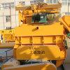 Js1500 Concrete Mixer China Supplier, Concrete Mixer Design
