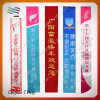 Cheap Custom Plain Graduation Sashes with Custom Printing