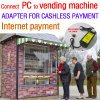 Vending Machine / Cashless Payment Adapter / PC to Vending Machine