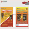 2016 Hottest Printing Brochure and Flyer, Leaflet, Booklet Printing in China