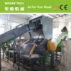 CE ISO standard pet bottle flake recycling machine