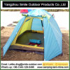 Modern Design Printed Double Door Lightweight Camping Tent