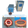 120kw Hot Selling Metal Heat Treatment Process Induction Heating Quenching Machine