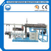High Efficiency Floating Fish Feed Pellet Making Machine