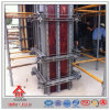 Q235 Steel Shearing Force Wall Formwork System Free Quantity Calculate