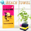 Colorful Reactive Cotton Beach Towel