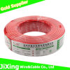 450/750V Copper Core PVC Insulated Electrical Wire Roll