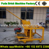 Mobile Diesel Engine Driven Concrete Hollow Block Machine