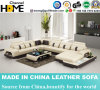 Modern European Style Beige Leather Sofa with LED Light (HC1123)