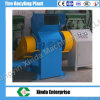 Industry Waste Rubber Grinding Machine