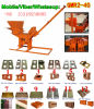 Hot-Selling High Profits Machinery Qmr2-40 Cement Interlcoking Brick Making Machine Best Price List in Algeria