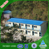 Ready Made EPS Sandwich Panel Prefabricated Housing (KHK2-004)