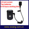 Dual Police Camera Detector GPS with Invisible Radar Detector Zp605