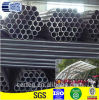 Ms Mild Carbon Steel Pipes and Tube (Metal Pipe and Tube)