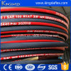 R1 R2 1sn 2sn Flexible Hydraulic Hose