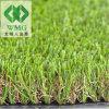 New Generation Artificial Landscape Turf