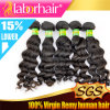 Brazilian Virgin Hair Extensions Deep Wave 18""