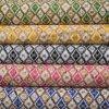 Vintage Design Decorative Leather, Artificial PU Leather