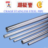 SUS201, 304, 316 Welded Stainless Steel Pipe