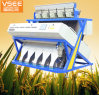 Hot Sell New Model High Output 5 Chutes Ce Certificated Almond Nuts CCD Color Sorter Machine