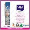 Winter PU Foam Spray (ID-103)